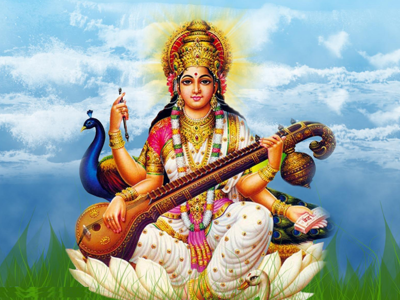 19th Nov, 2020 – Thursday – Saraswathi Pashupatam